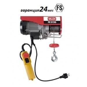 Електрически телфер PE212G
