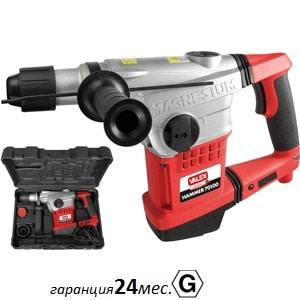 Перфоратор 70100 SDS-MAX VALEX