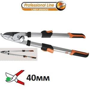 Ножици за клони тип гилотина с телескопични дръжки