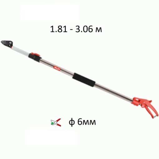 Ножица за високо 3.06 м рязане на клони