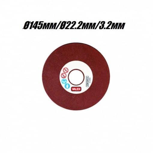 Диск за заточване на вериги ф145мм/3.2мм