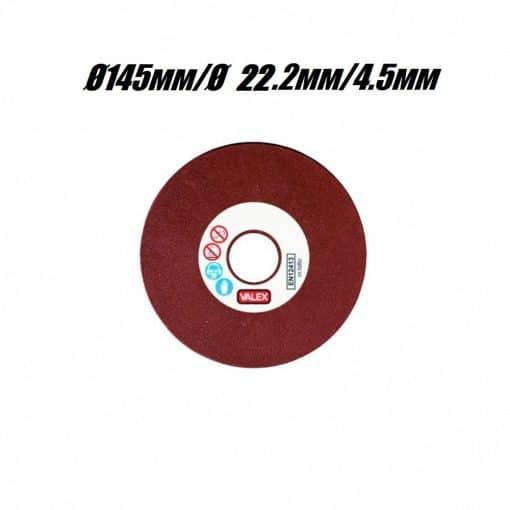 Диск за заточване на вериги ф145мм/4.5мм