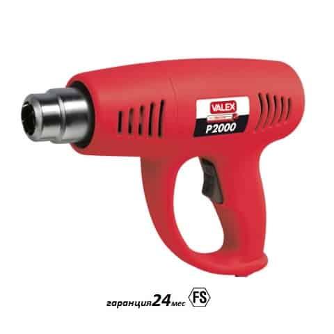 Пистолет за горещ въздух P2000