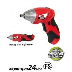 Акумулаторни инструменти VALEX Италия