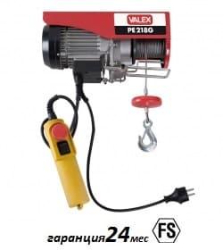 Електрически телфер PE218G